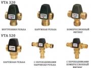 Клапаны смесительные, термостатические