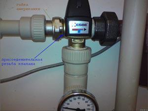 """Клапан термостатический смесительный трехходовой ESBE VTA 321, DN15, вн.р 1/2"""", 35-60С для теплого пола"""