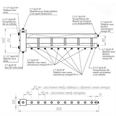 Коллектор отопления с гидрострелкой Gidruss BM-150-6D (150 кВт, 6 контуров, вход G 1 1/4'' НР, выход 1'' НР Межосевое расстояние 125 мм)