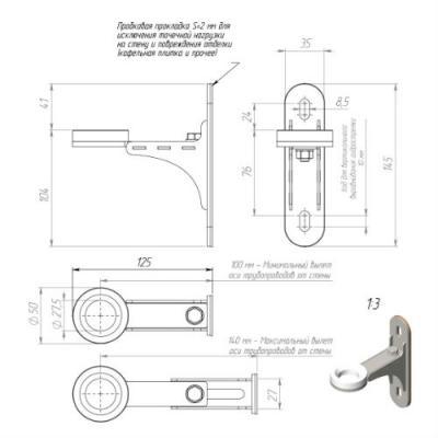Комплект настенного монтажа Gidruss K.TGRSS из нержавеющей стали