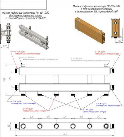 Модульный коллектор отопления Gidruss MKSS-60-4D (для гидрострелок GRSS-60-25, GRSS-100-32, 4 выхода G 1'')