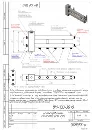 Коллектор отопления с гидрострелкой Gidruss BMSS-100-3D из нержавеющей стали (до 100 кВт, 3 контура вниз, G 1'' НР, вход G 1 1/4'' НР Межосевое расстояние 125 мм