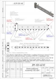 """Коллектор отопления с гидрострелкой Gidruss BM-100-6D (100 кВт, 6 контуров, вход G 1 1/4"""", выход 1"""" Межосевое расстояние 125 мм)"""