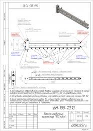 Коллектор отопления с гидрострелкой Gidruss BM-100-7D (100 кВт, 7 контуров G 1'' НР, вход G 1 1/4'' НР Межосевое расстояние 125 мм)