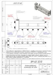 Коллектор отопления с гидрострелкой Gidruss BMSS-60-3U из нержавеющей стали (60 кВт, 3 контура вверх G 1'' НР, вход G 1 1/4'' НР Межосевое расст 125мм)