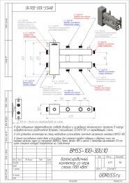 Коллектор отопления с гидрострелкой GidrussBMSS-100-3DU из нержавеющей стали  (до 100 кВт, 3 контура G 1'' НР, вход G 1 1/4'' НР Межосевое расстояние 125 мм)