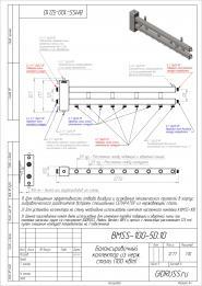 Коллектор отопления с гидрострелкой Gidruss BMSS-100-5U из нержавеющей стали (100 кВт, 5 контуров: 4 вверх, 1 в сторону G 1'' НР, вход G 1 1/4'' НР Межосевое расстояние 125 мм)