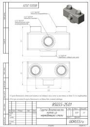 Основание группы безопасности котловой Gidruss BSGSS-25 из нержавеющей стали