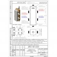 Гидрострелка (Гидравлический разделитель) Gidruss GRSS-150-40 из нержавеющей стали