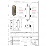 Гидрострелка (Гидравлический разделитель) Gidruss GRSS-300-65 из нержавеющей стали