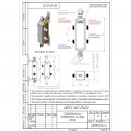 Гидрострелка (Гидравлический разделитель) Gidruss GRSS-60-25 из нержавеющей стали
