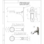 Комплект настенного монтажа Gidruss K.GRSS-250 из нержавеющей стали