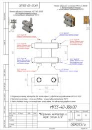 Модульный коллектор отопления на 3 контура Gidruss MKSS-40-3DU для гидрострелки до 40 кВт из нержавеющей стали