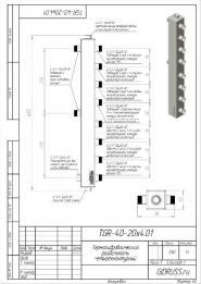 Термогидравлический разделитель на 4 контура GidrussТGR-40-20х4 из конструкционной стали