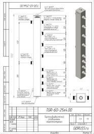 Термогидравлический разделитель на 4 контура Gidruss ТGR-60-25x4 из конструкционной стали