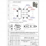 """Коллектор с гидрострелкой """"компакт"""" Gidruss BMKSS-60-3DU из нержавеющей стали (60 кВт, G 1'' НР, 3 контура: 1 вниз, 1 вверх, 1 в сторону 3/4'' НР, Межосевое расст 90 мм)"""