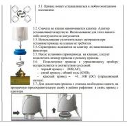 Сервопривод электротермический Valtec VT.TE3040.0.220 нормально закрытый, 220 В